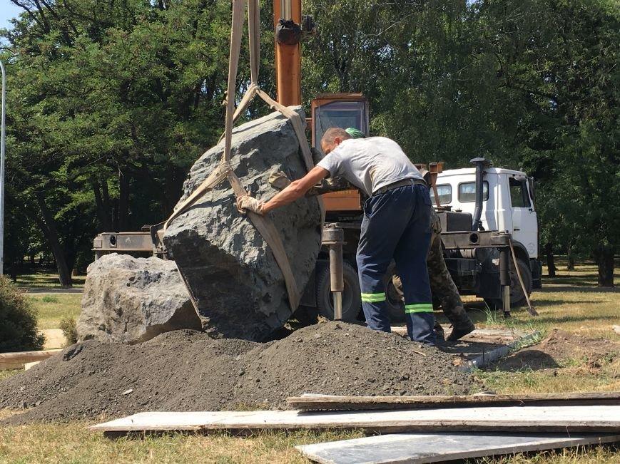 В парке Героев Кривого Рога заложили первые камни для памятника Козаку Мамаю (ФОТО), фото-11