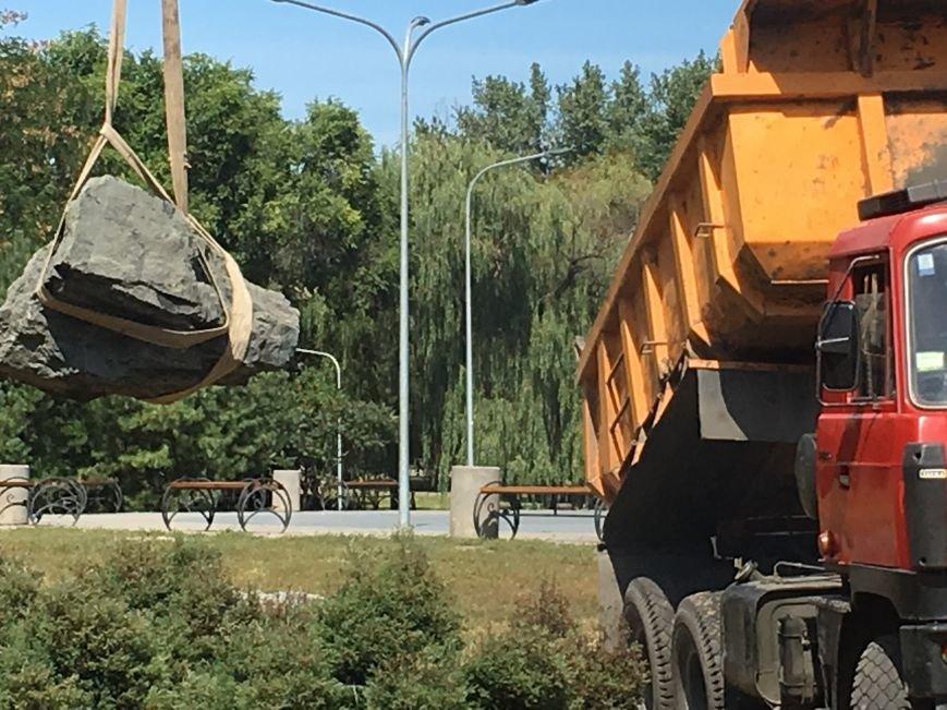 В парке Героев Кривого Рога заложили первые камни для памятника Козаку Мамаю (ФОТО), фото-10