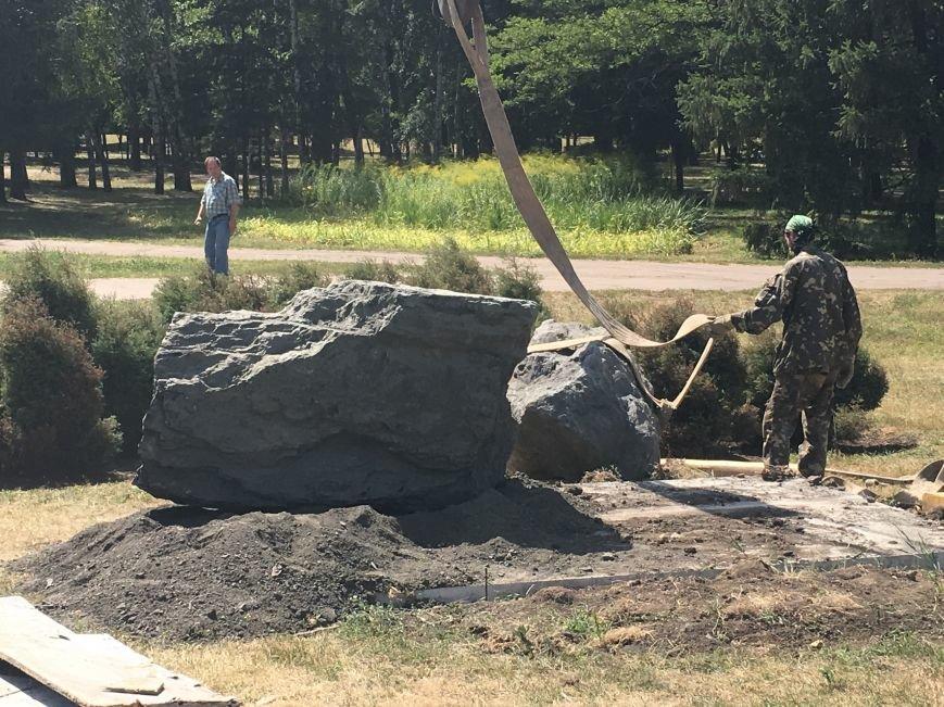 В парке Героев Кривого Рога заложили первые камни для памятника Козаку Мамаю (ФОТО), фото-14