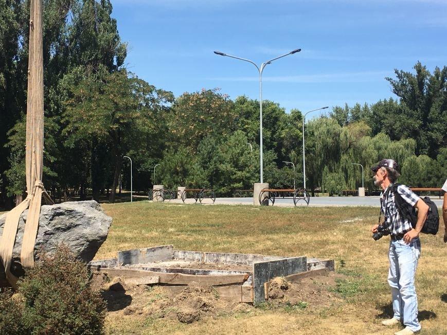 В парке Героев Кривого Рога заложили первые камни для памятника Козаку Мамаю (ФОТО), фото-7