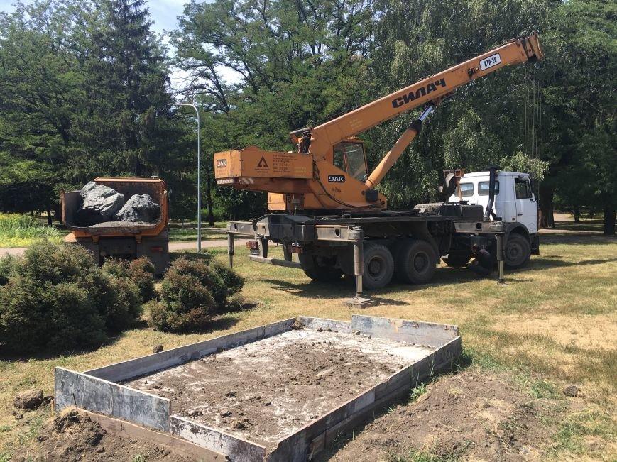 В парке Героев Кривого Рога заложили первые камни для памятника Козаку Мамаю (ФОТО), фото-2