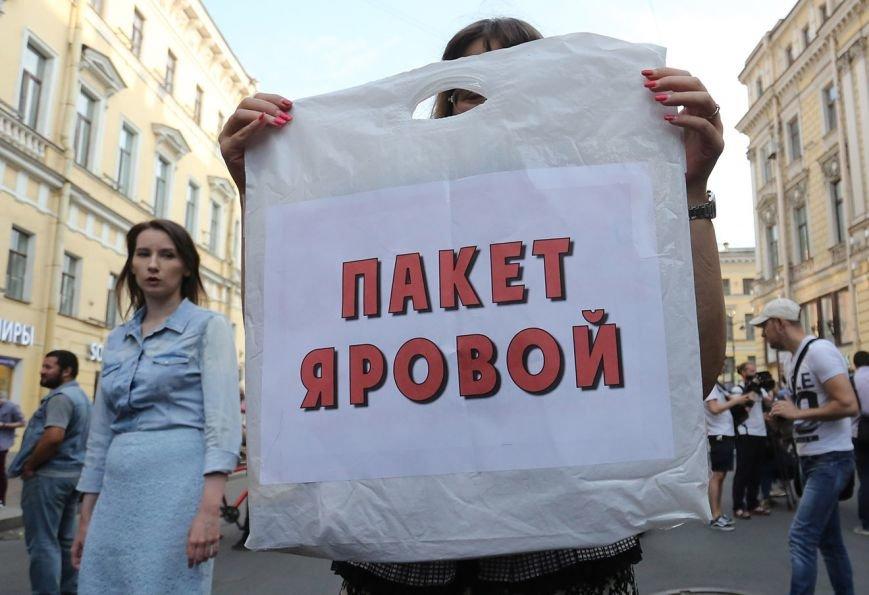 «Всего один законопроект может вернуть абонентов в каменный век». Белгородские компании — о «пакете Яровой», фото-1