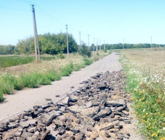 На Кировоградщине школьники угнали и разбили трактор (ФОТО), фото-3
