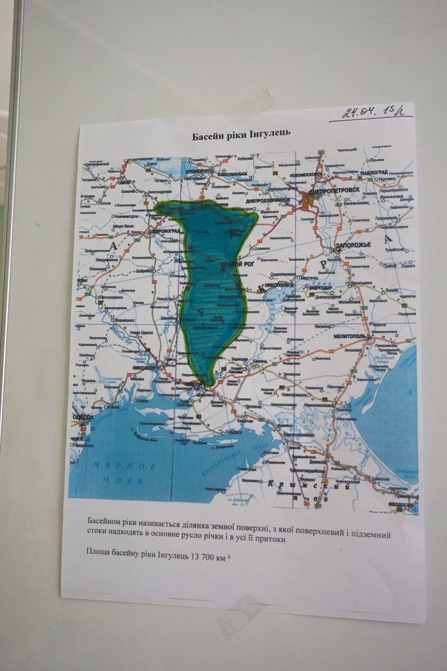 Криворожские эксперты нашли техническое решение для уменьшения сброса шахтных вод в речку Ингулец в 2  раза (ФОТО), фото-4