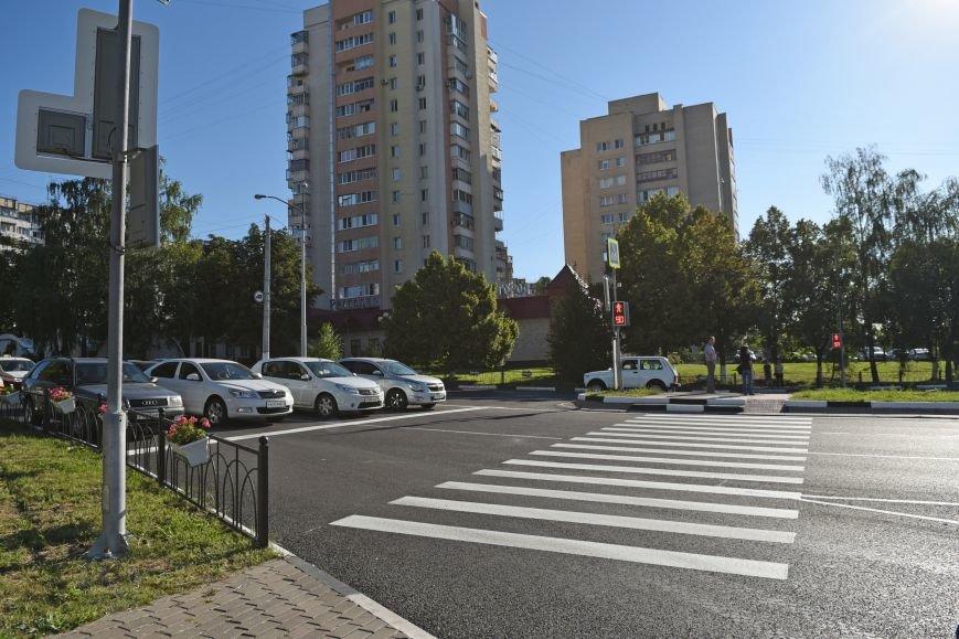 Белгородские водители: Новичкам лучше объезжать перекрёсток на Ватутина-Губкина, фото-2