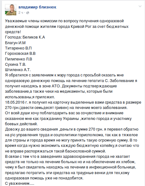 Screenshot - 11.08.2016 - 14:20:59