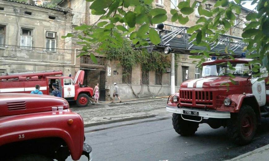 В Одессе на границе Слободки и Молдаванки горела квартира (ФОТО), фото-1
