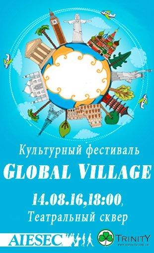 Культурный фестиваль Global Village пройдет при поддержке TRINITY!, фото-1