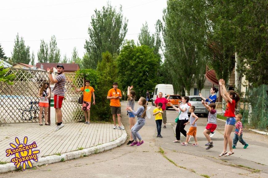 Все на Фестиваль «Азовский Уикенд» 18-21 августа (Мелекино)!, фото-3