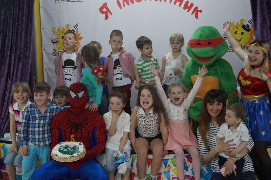 Детский развлекательный центр Sky Park — территория счастливого детства, фото-2