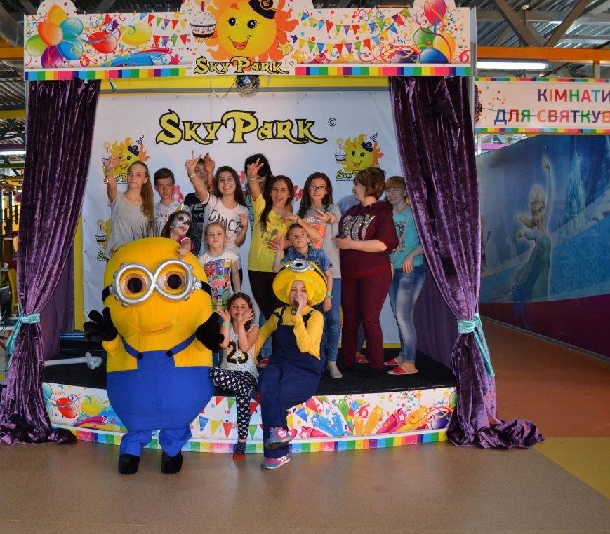 Детский развлекательный центр Sky Park — территория счастливого детства, фото-1