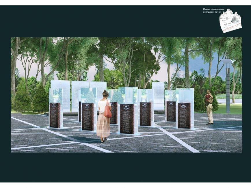 Как будет выглядеть аллея памяти погибших героев АТО в Днепре? (ФОТО), фото-2