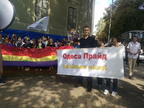 Гей-парад в центре Одессы обернулся побоищем патриотов и полиции (ФОТО), фото-1