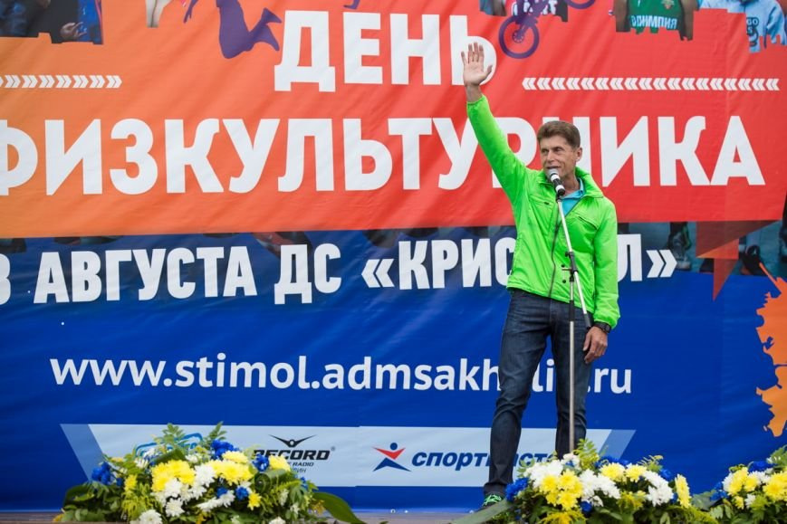 Кубок России по эндуро и фестиваль уличного спорта прошли на Сахалине, фото-2