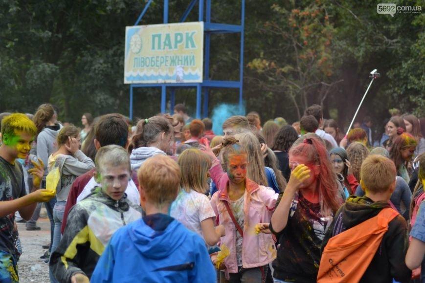 На Левобережье Каменского прошел фестиваль красок, фото-4