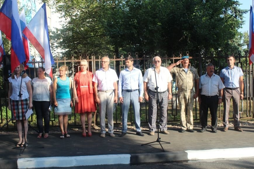 В Симферополе праздником завершился капитальный ремонт участка ул. Футболистов (ФОТО), фото-1