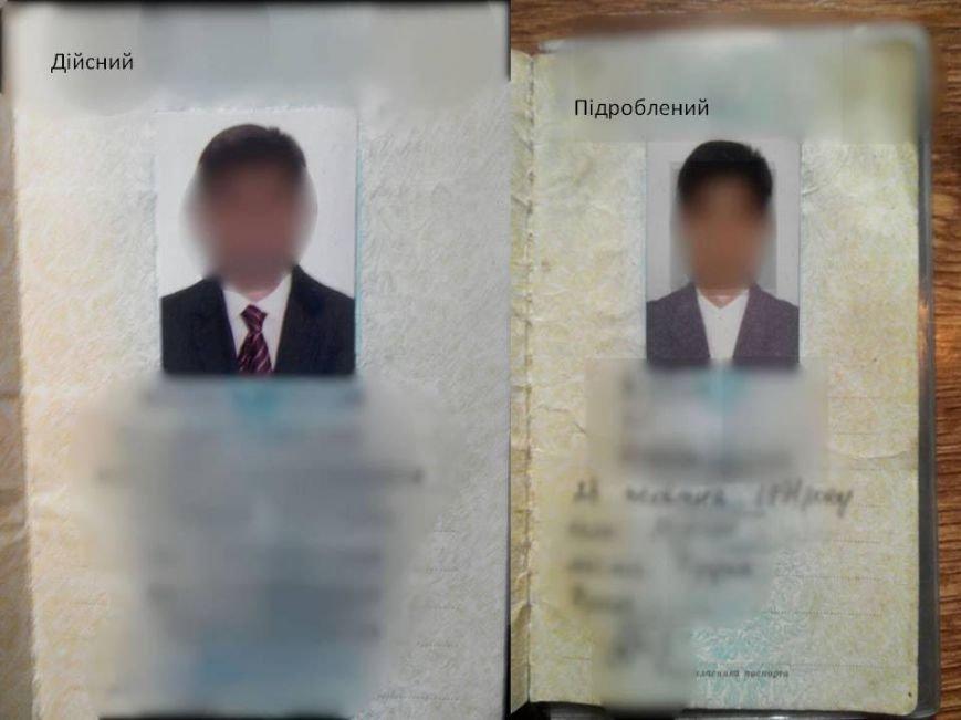 На трассе Донецк-Мариуполь задержали мужчину с поддельным паспортом, фото-1