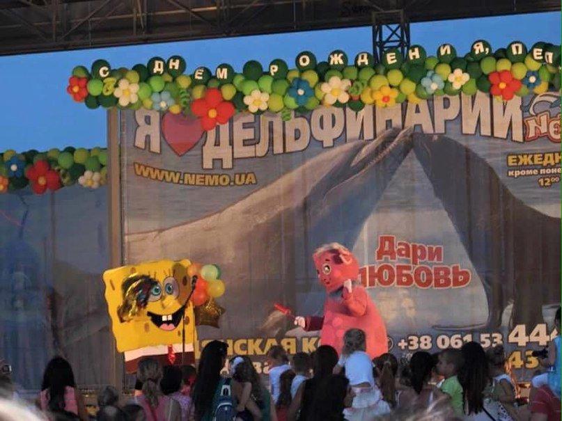 С днем рождения свинку Пеппу поздравляли вчера малыши Бердянска, фото-3