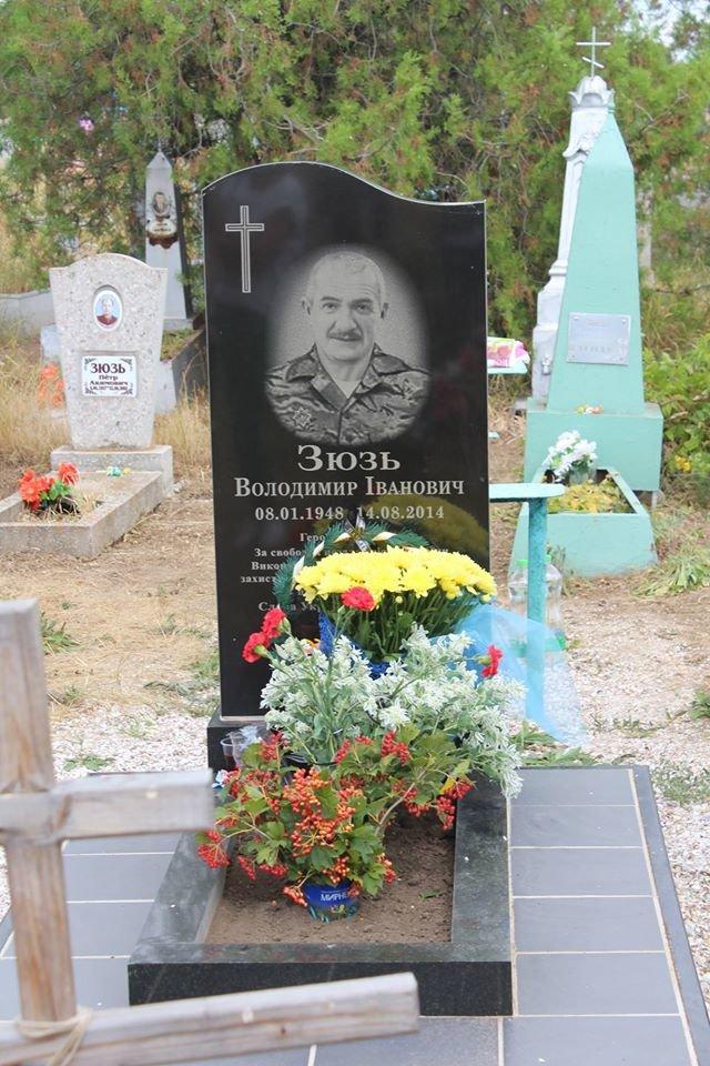Память погибшего в АТО добровольца почтили в с. Осипенко Бердянского района земляки и члены ВО «Свобода», фото-1