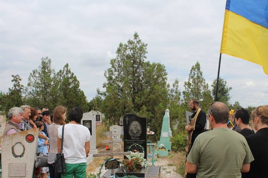Память погибшего в АТО добровольца почтили в с. Осипенко Бердянского района земляки и члены ВО «Свобода», фото-4