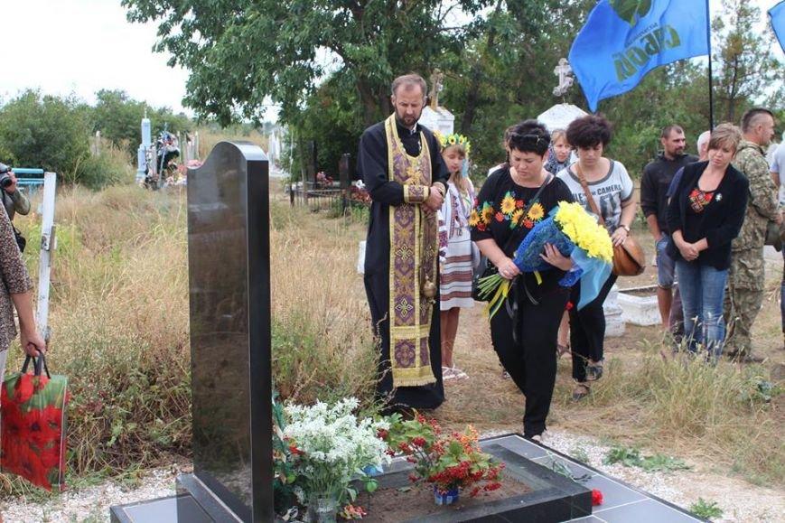 Память погибшего в АТО добровольца почтили в с. Осипенко Бердянского района земляки и члены ВО «Свобода», фото-7