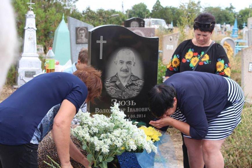 Память погибшего в АТО добровольца почтили в с. Осипенко Бердянского района земляки и члены ВО «Свобода», фото-8