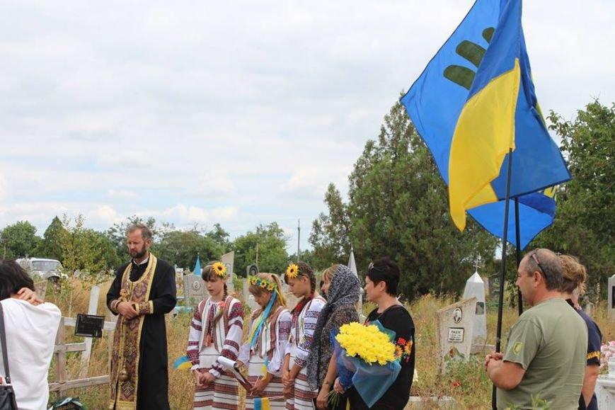 Память погибшего в АТО добровольца почтили в с. Осипенко Бердянского района земляки и члены ВО «Свобода», фото-3