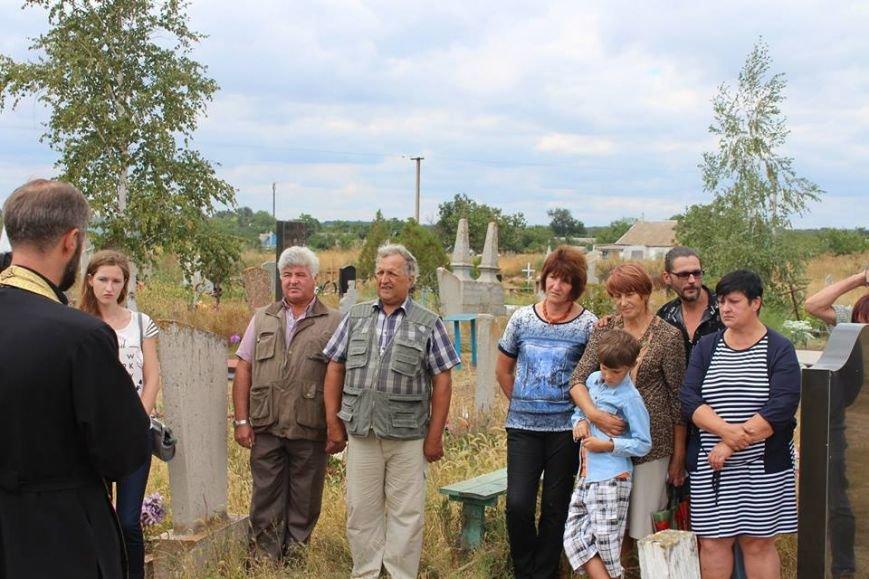 Память погибшего в АТО добровольца почтили в с. Осипенко Бердянского района земляки и члены ВО «Свобода», фото-5