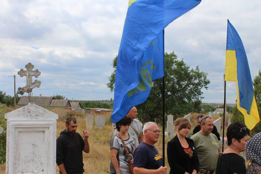 Память погибшего в АТО добровольца почтили в с. Осипенко Бердянского района земляки и члены ВО «Свобода», фото-6
