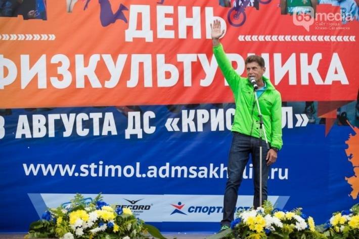 Итоги сахалинской недели: информационный шум нарастает, фото-1