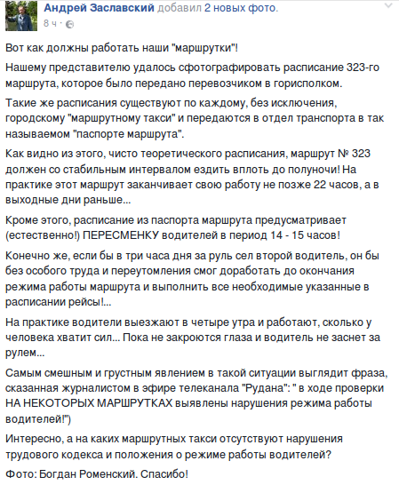 Screenshot - 15.08.2016 - 09:45:21