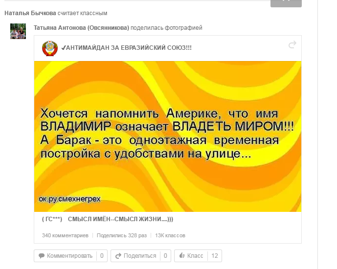 бычковаНатальяСергеевна130(5)
