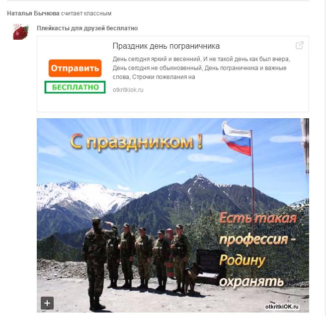 бычковаНатальяСергеевна130(3)