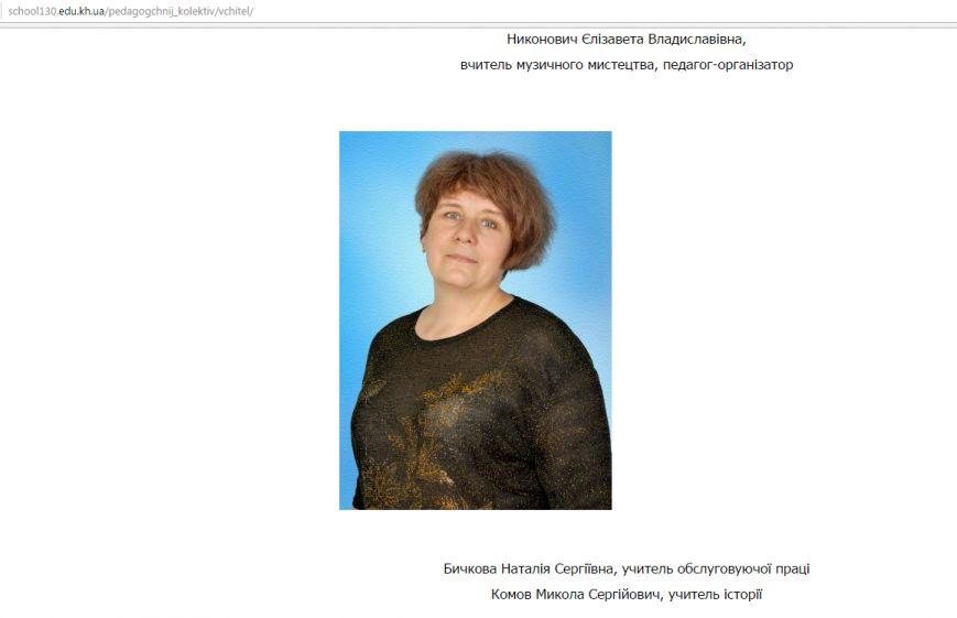 бычковаНатальяСергеевна130