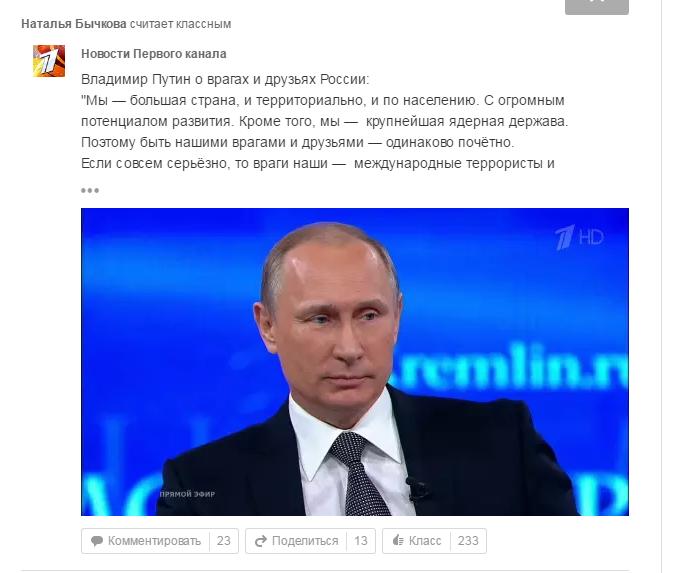 бычковаНатальяСергеевна130(4)