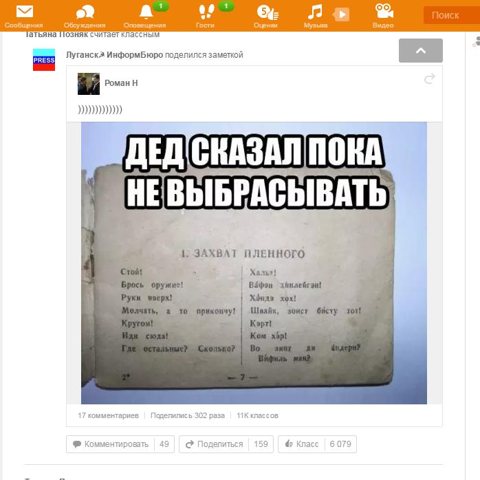 татьянаПоздняк130(1)