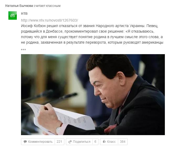 бычковаНатальяСергеевна130(7)