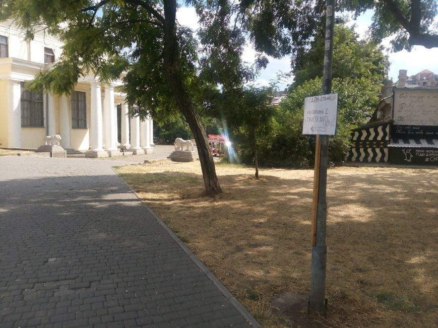 В Одессе туристов послали подальше (ФОТОФАКТ), фото-1