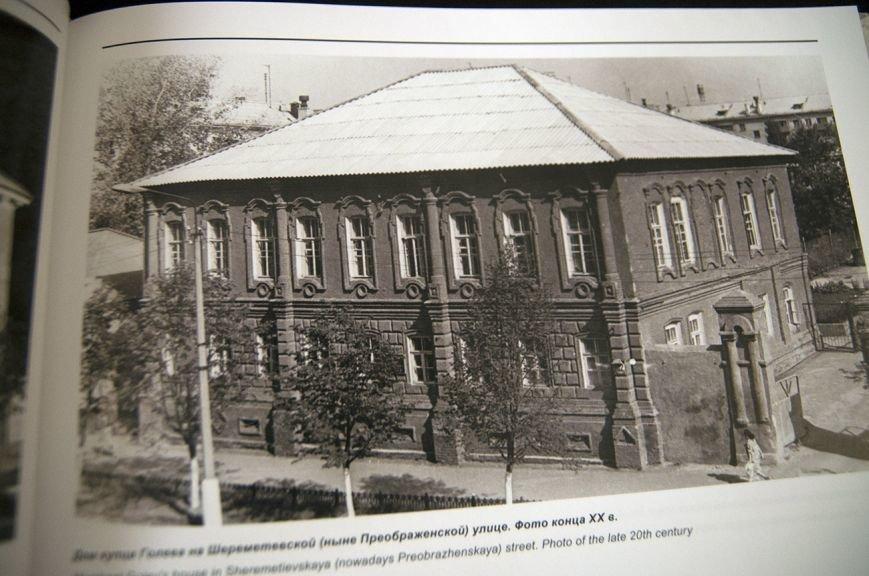 Исчезнувшие. Как исторические здания Белгорода пропадают с улиц и появляются на бумаге, фото-2