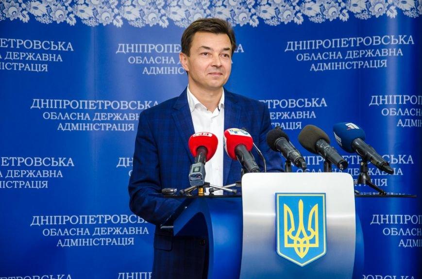 5 ... звітував заступник голови ОДА Володимир Юрченко.