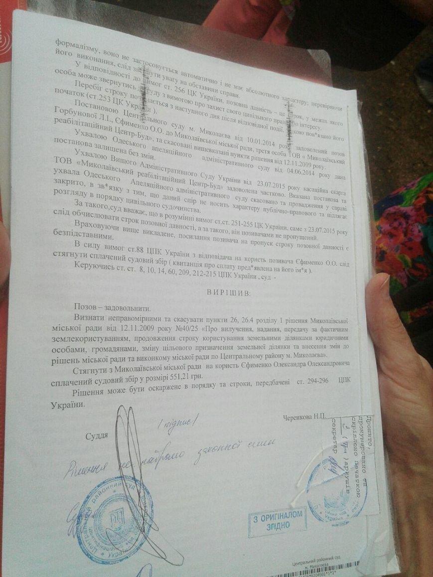 Скандальная застройка на ПГС: местные жители протестуют против строительства (ФОТО), фото-1
