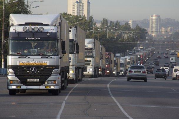 Гуманитарный штаб Рината Ахметова: 237 автоколонн за 2 года, фото-1
