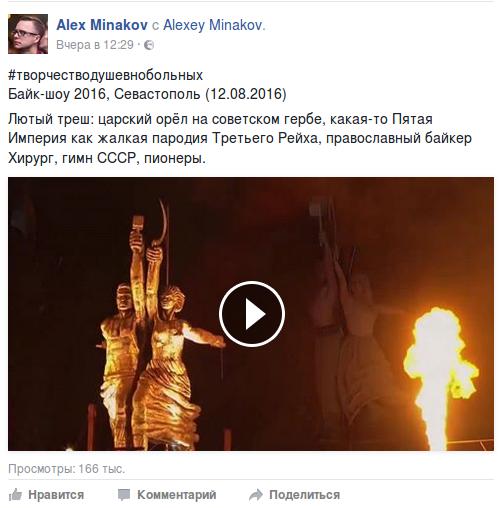 Screenshot - 16.08.2016 - 14:50:49