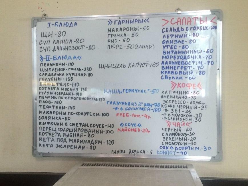 Жители Южно-Курильска из-за непогоды вынуждены остаться в областной столице, фото-1