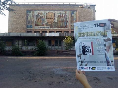 Мариупольцы смогут  увидеть нетрадиционного Тараса Шевченко (ФОТО), фото-1