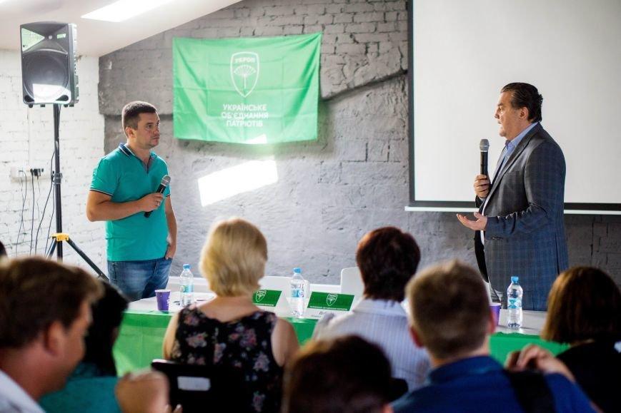 В Одессе «УКРОП» обсудил новый Устав и провел партийную конференцию (ФОТО, ВИДЕО), фото-4