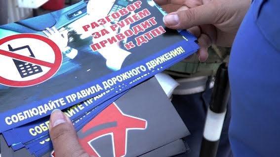 Под Мариуполем полицейские убеждали водителей не нарушать ПДД, фото-4