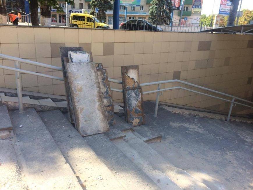 В Мариуполе арендатор решил отремонтировать подземный переход (ФОТО, ВИДЕО), фото-2