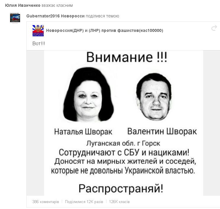 Юлия Иванченко 3 - 2 гимназия