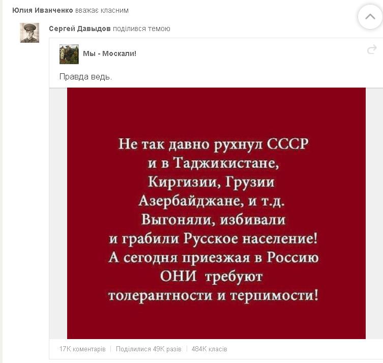 Юлия Иванченко 2 - 2 гимназия